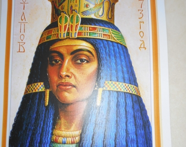 Работы Михаила Потапова. Воспоминание о Древнем Египте